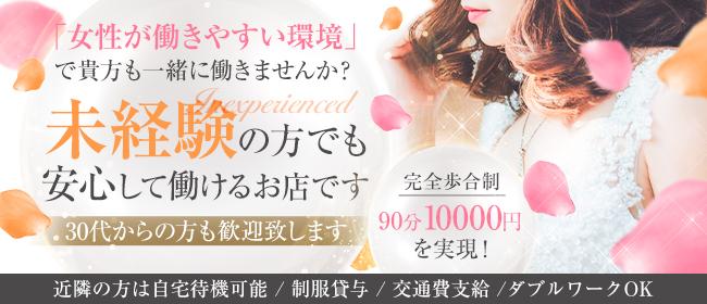 BLESS高松 - 高松