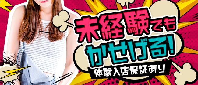 日本で1番安いデリヘル60分10円1919るーが - 浜松