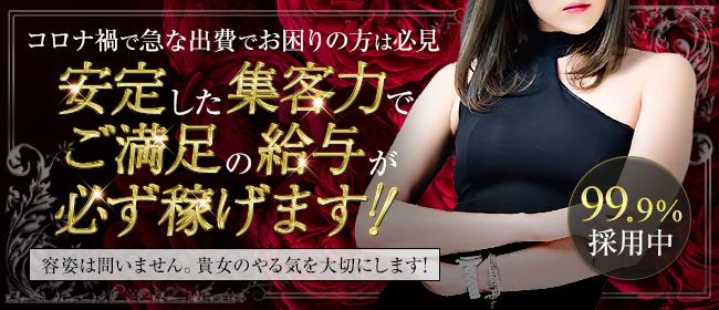 X~エックス~(佐賀市近郊)の一般メンズエステ(店舗型)求人・高収入バイトPR画像1