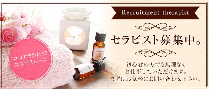 リゾートスパ リリー(旭川)の一般メンズエステ(店舗型)求人・高収入バイトPR画像1