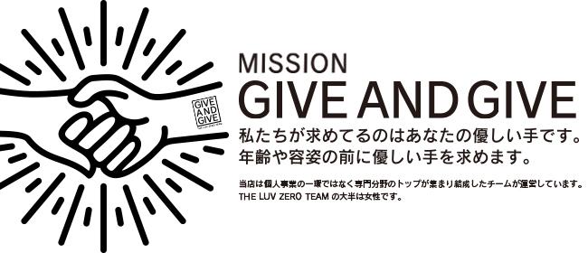 THE LUV(福岡市・博多)の一般メンズエステ(店舗型)求人・高収入バイトPR画像2