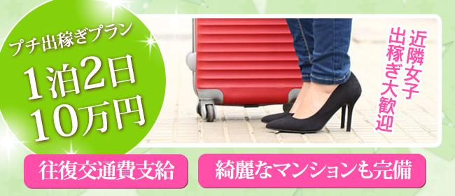 ドMバスターズ厚木店(横浜)のデリヘル求人・高収入バイトPR画像2