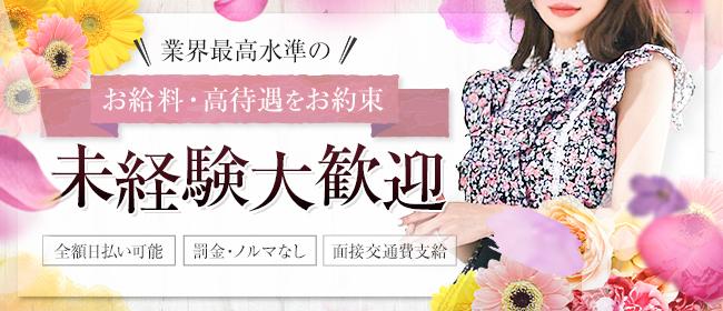 GRANDE CHARIOT(佐賀市近郊)の一般メンズエステ(店舗型)求人・高収入バイトPR画像3