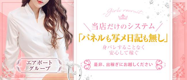 麗嬢(熊本市内)のソープ求人・高収入バイトPR画像2