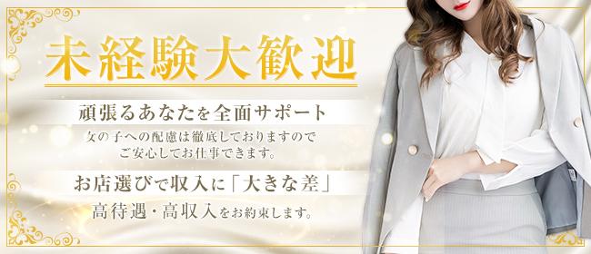 麗嬢(熊本市内)のソープ求人・高収入バイトPR画像3