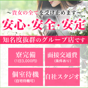 関内人妻城 - 横浜