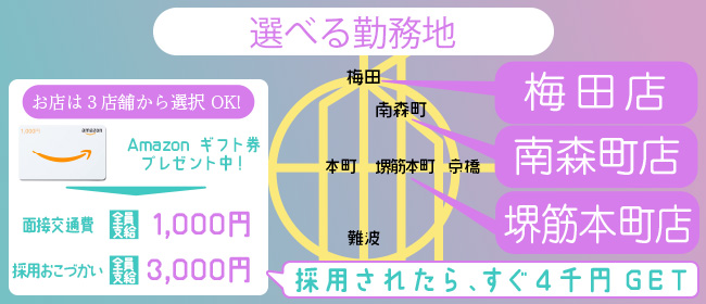 EPOCH(エポック)(本町・堺筋本町)の一般メンズエステ(店舗型)求人・高収入バイトPR画像3