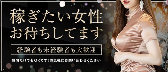 三軒茶屋メンズエステ Z(渋谷)の一般メンズエステ(店舗型)求人・高収入バイトPR画像1