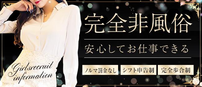 三軒茶屋メンズエステ Z(渋谷)の一般メンズエステ(店舗型)求人・高収入バイトPR画像2