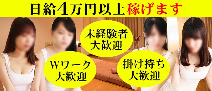 五反田Rise~リゼ~(五反田)の一般メンズエステ(店舗型)求人・高収入バイトPR画像3