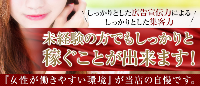 ALIA東京 出張マッサージ(品川)の一般メンズエステ(派遣型)求人・高収入バイトPR画像1