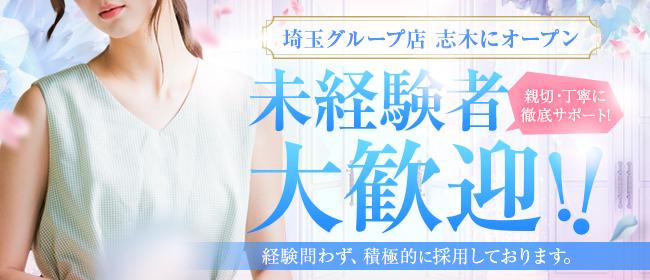 メンズエステMelty 志木(越谷・草加・三郷)の一般メンズエステ(店舗型)求人・高収入バイトPR画像3