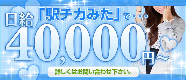 ばばあでいいじゃないか!!(広島市内デリヘル店)の風俗求人・高収入バイト求人PR画像3