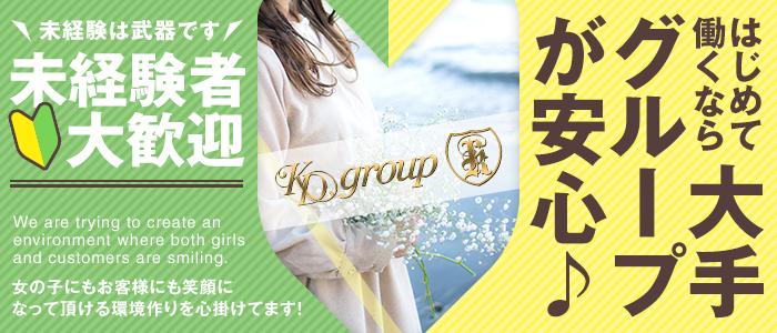 マリアージュ大宮(大宮デリヘル店)の風俗求人・高収入バイト求人PR画像2