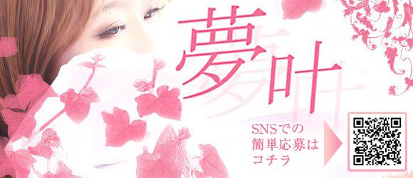 アマテラス 8F(名古屋店舗型ヘルス店)の風俗求人・高収入バイト求人PR画像1