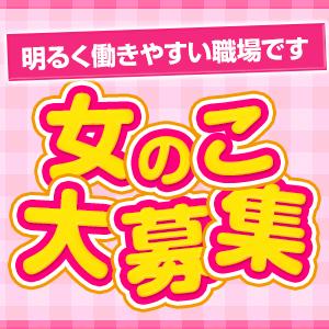 初恋 - 錦糸町