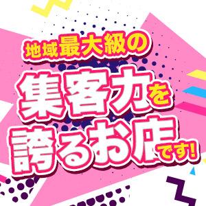 スッキリ商事 - 神栖・鹿島