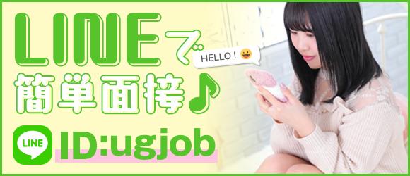 ウルトラグレイス(新宿・歌舞伎町ホテヘル店)の風俗求人・高収入バイト求人PR画像2