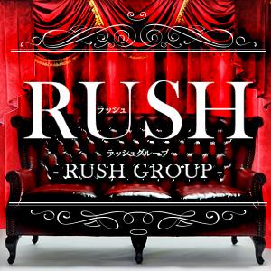 RUSH(RUSH ラッシュ グループ) - 広島市内
