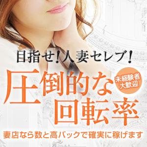 妻天 桜ノ宮店 - 京橋・桜ノ宮