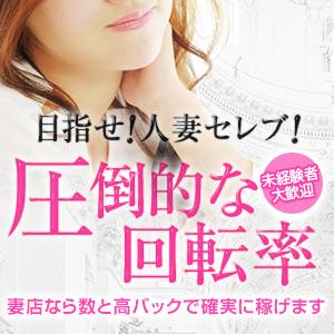 妻天 梅田店 - 梅田