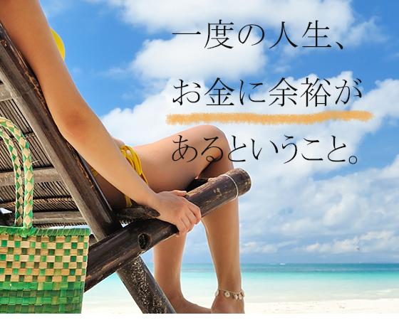 MAJI(マジ) - 立川