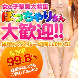 虹色メロンパイ 横浜店 - 横浜