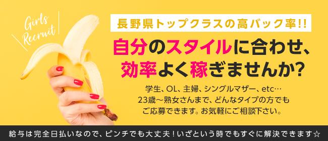閨 NEYA(ネヤ)(長野・飯山)のデリヘル求人・高収入バイトPR画像1