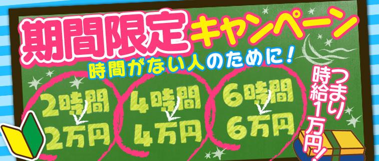 PRIME(プライム)(那覇ソープ店)の風俗求人・高収入バイト求人PR画像2