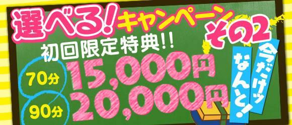 PRIME(プライム)(那覇ソープ店)の風俗求人・高収入バイト求人PR画像3