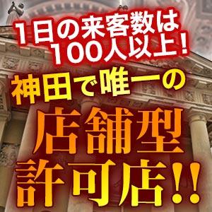 セクシーキャット神田店 - 上野・浅草