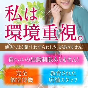 人妻ゲッチュー - 横浜