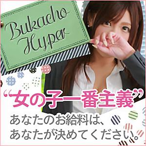 ぶっかけ服射カンパニー ブカチョハイパー - 新大阪