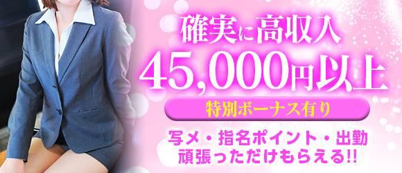 ブカチョハイパー(新大阪ホテヘル店)の風俗求人・高収入バイト求人PR画像2