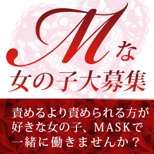 MASK - 五反田
