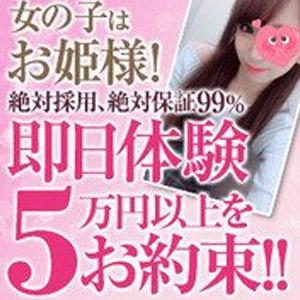 チェックイン素人厳選イメクラ女子大生とOL collection - 池袋
