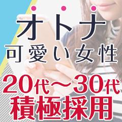 人妻28 小倉店 - 北九州・小倉