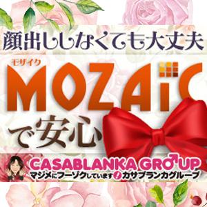 MOZAIC(カサブランカG) - 広島市内