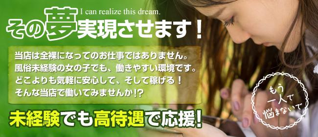 ボディ(久留米ピンサロ店)の風俗求人・高収入バイト求人PR画像3
