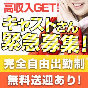 プラチナ - 岸和田・関空