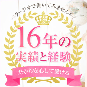 BELLAGIO TAKE2(ベラージオテイクツー) - 浜松
