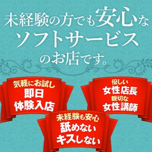 カリビアンマッサージ 天使のゆびさき (カサブランカグループ) - 広島市内