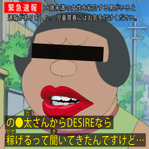 KOBE DESIRE - 神戸・三宮