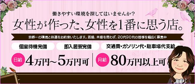 ミセスカサブランカ姫路店(カサブランカグループ)(姫路デリヘル店)の風俗求人・高収入バイト求人PR画像3