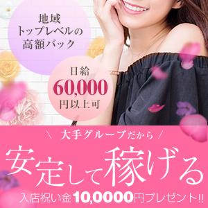 Diamond Lily ダイヤモンドリリー - 北九州・小倉