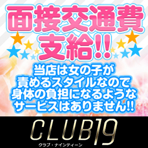 CLUB19 五反田店 - 五反田