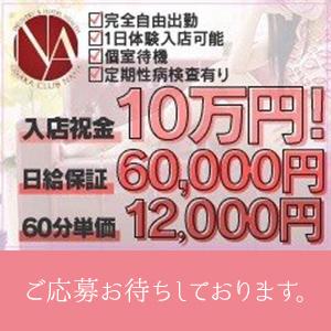 Club NANAホテヘル - 日本橋・千日前