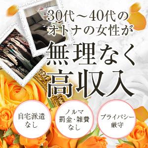 花びら美人 - 札幌・すすきの