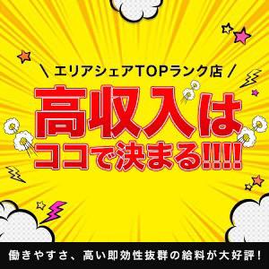 仮面武道館 - 東京都その他