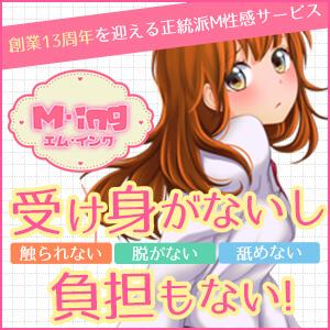 神戸Ming - 神戸・三宮